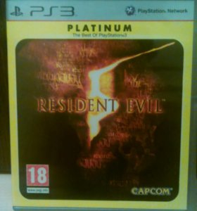 Residents evil 5 ps3