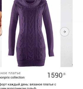 Платье вязаное, новое.