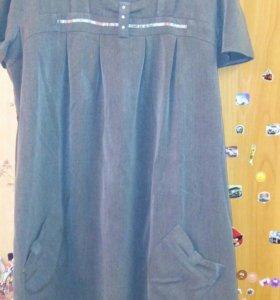Платье для беременных р-50