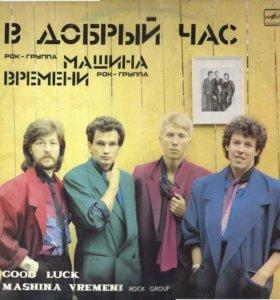 Советские грампластинки