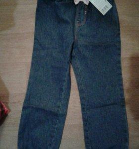 Новые легкие джинсы