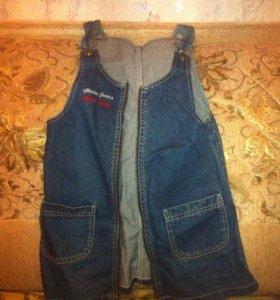 Детские джинсовые вещи