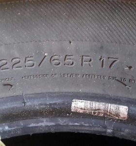 Michelin Latitude Tour HP 225/65 R17