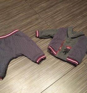 Костюм штаны и кофта