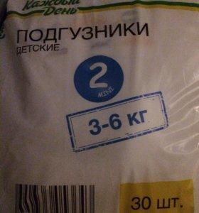 Памперсы 30 шт