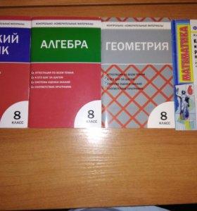 Пособия учебные, книги
