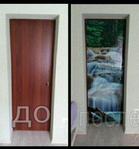 3D двери