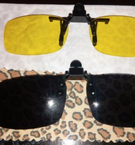 На очки накладки со светофильтром