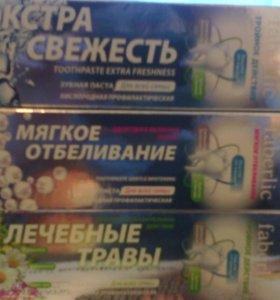 Зубная паста от фаберлик