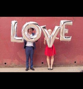 Надувные шары-буквы LOVE