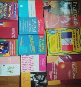 Учебники французский язык