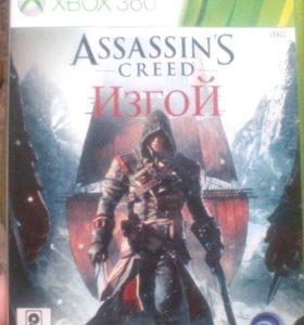 Assassin creed: Rogue(изгой) на xbox 360