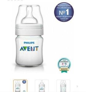 Бутылочка Avent новая