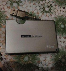 Карт ридер,USB