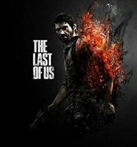 Игра The last of us (обновлённая версия) на PS4