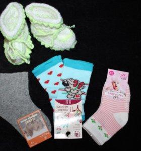 Носки, пинетки, колготки