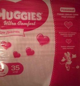 Подгузники Haggis для девочки