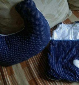 Подушка для кормления, мешок, одежда