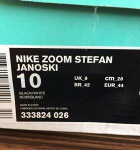 Nike Zoom Stefan Janoski Trainners