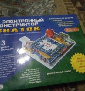 """Эллектроный конструктор """"Знаток"""""""