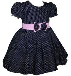 Платье Millennium для девочки
