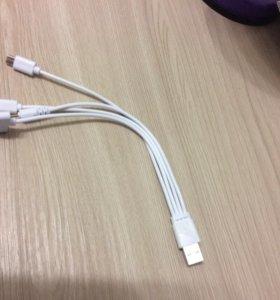 Зарядное устройство для разных телефонов