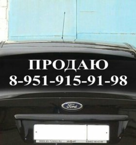 Наклейка о продаже авто