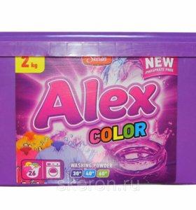 """Стиральный порошок """"Alex Color"""" 2кг"""