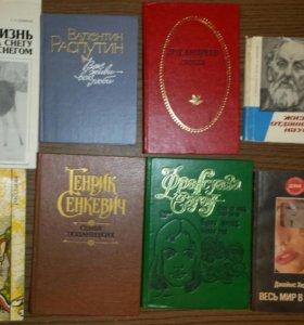 Книги Распутин Фет По и другие