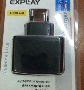 Сзу 2usb для смартфонов 1А