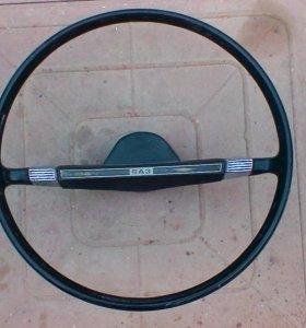 Руль на автомобиль ВАЗ 21013