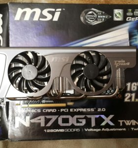 MSI GTX470