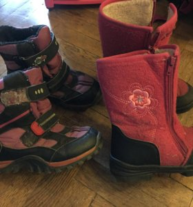 Ботинки и сапоги 32