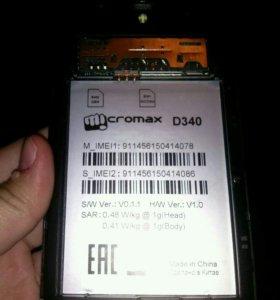 Ищу аккомулятор на micromax b340