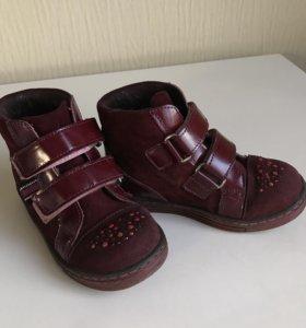Ботинки утеплённые Minimen