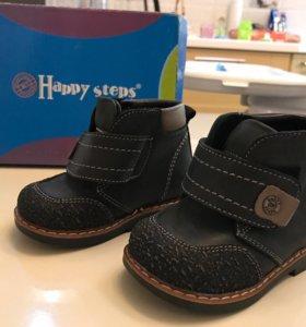 Новые ботинки Happy steps