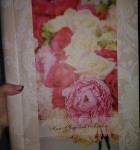 Свадебный магнитный фотоальбом