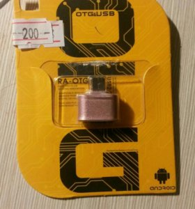 Micro USB OTG  Переходник для планшета и смартфона
