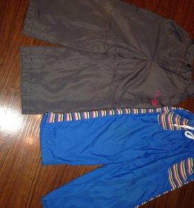 Спортивные штаны за 2 вещи 89859754622