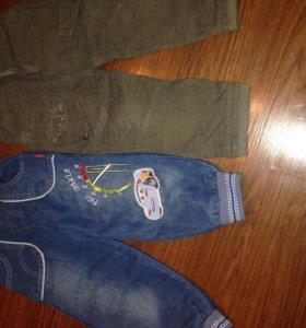 Брюки, джинсы за 2 вещи 89859754622