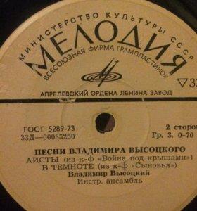 """Виниловые пластинки СССР """"Мелодия"""" 100 р. шт"""