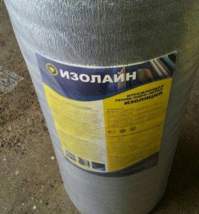 Пенофол 5мм изолайн 30м2