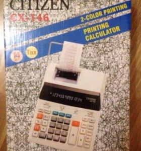 Калькулятор citizen CX-146