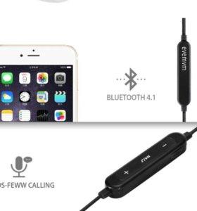 Наушники Bluetooth - EVEMVM