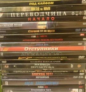 Диски DVD фильмы