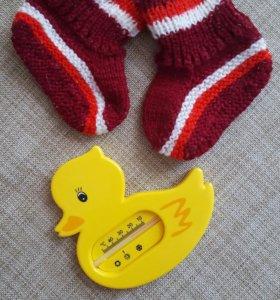 Пинетки и термометр в ванночку