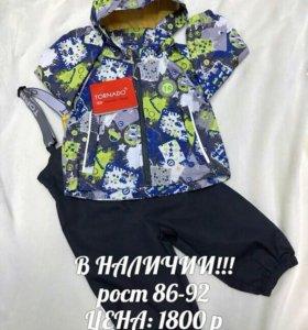 Ветровочный костюм на малтчика