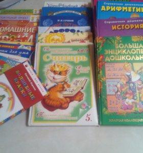 Книги для детей пакетом 25 штук