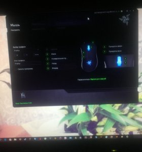 Razer DeathAdder 3500 dpi