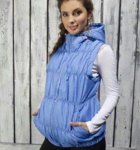 Куртка - желетка 2в1для беременных